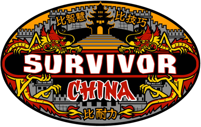 Survivor China Emblem
