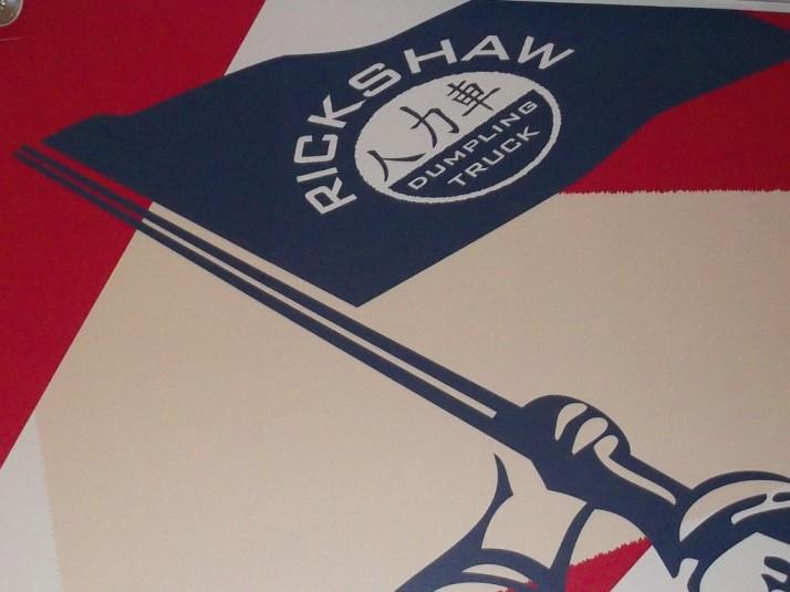 Rickshaw Flag