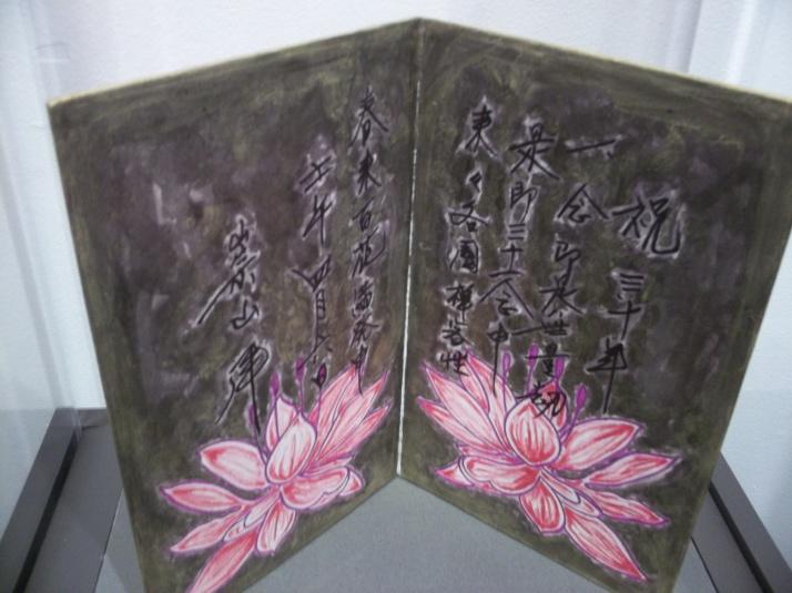Lotus By Damien Echols