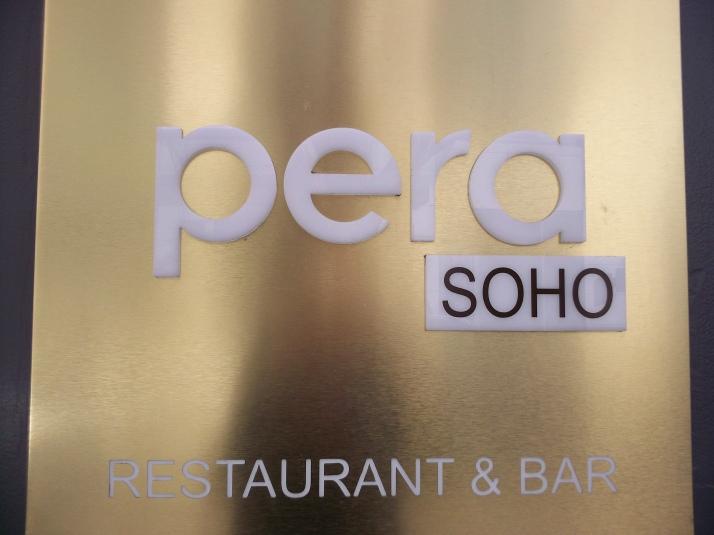 Pera Soho Signage Gold