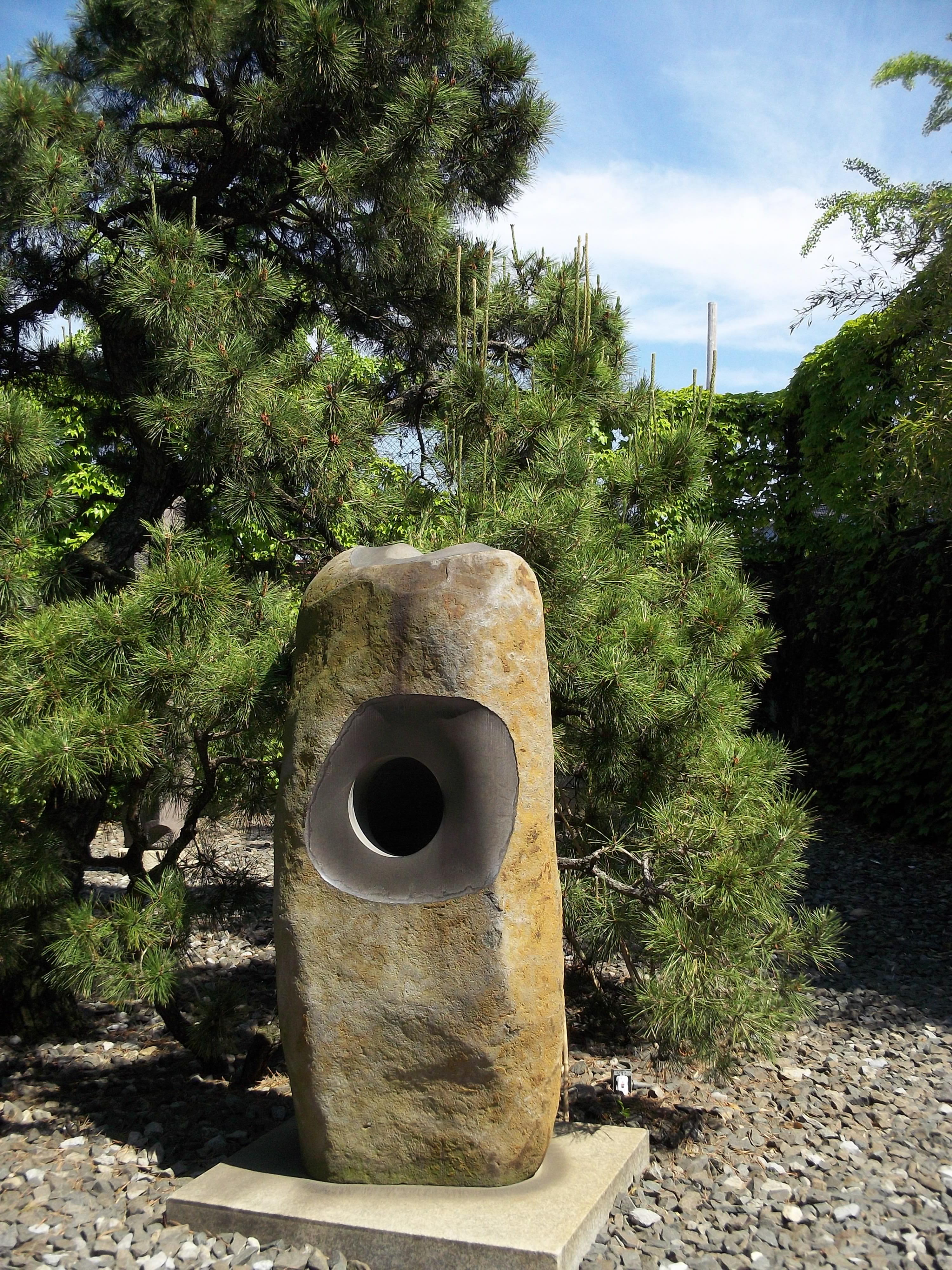Beau Noguchi Smooth Stone Sculpture Garden