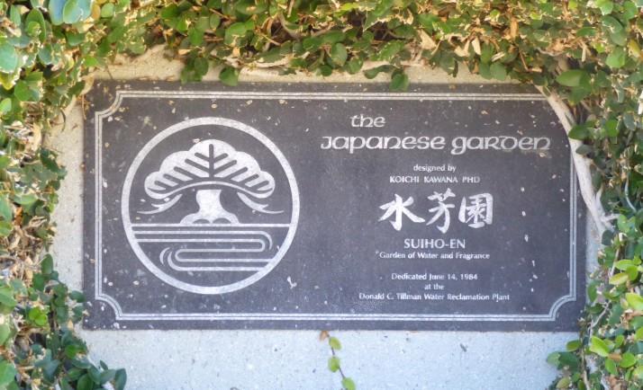 Japanese Garden Signage