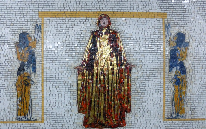 66th Street Lincoln Center Subway Mosaic