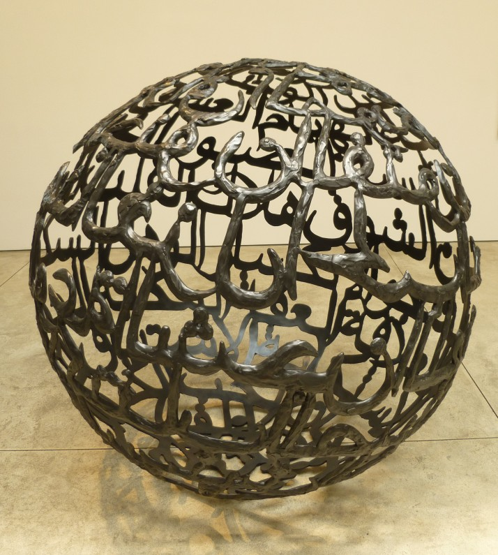 Ghada Amer Sculpture