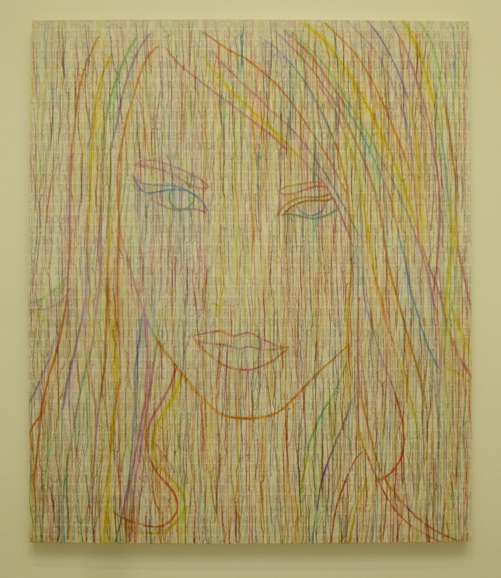 Ghada Amer Rainbow Girl