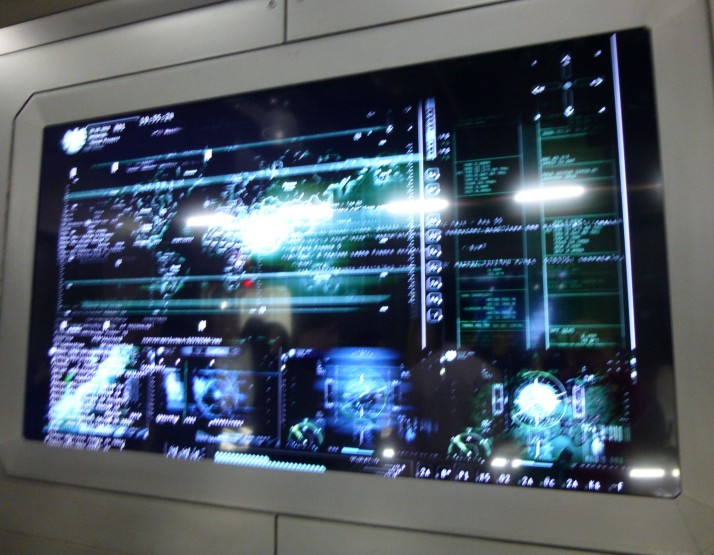 Control Room Screen