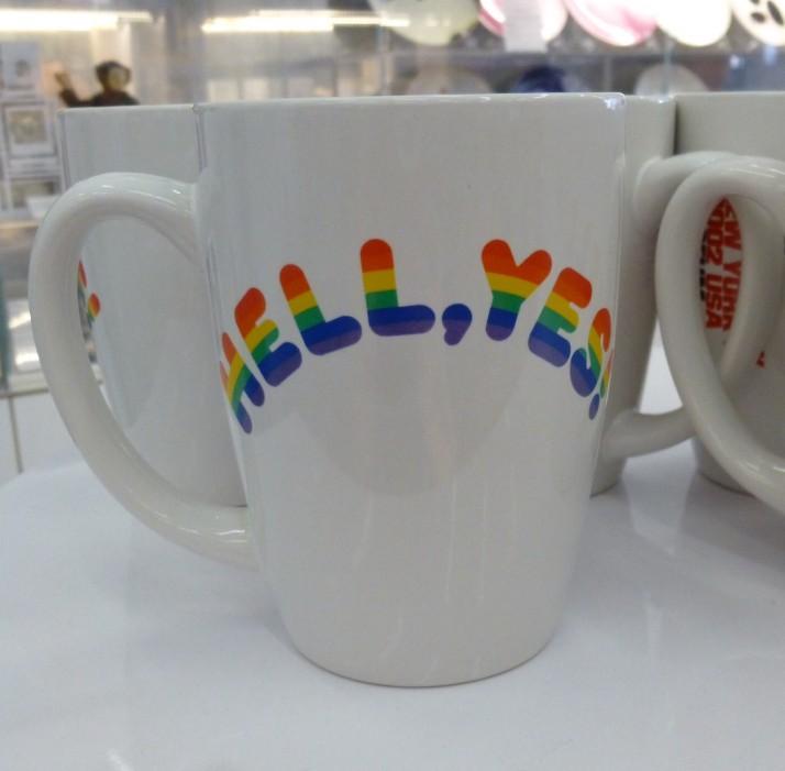 Hell Yes Mug