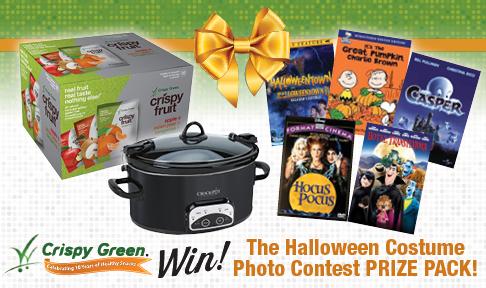 costume contest prize pak - Halloween Contest Prizes