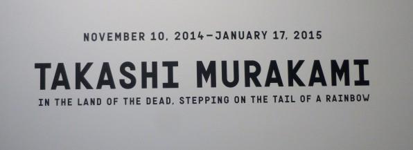 Murakami Exhibit Signage