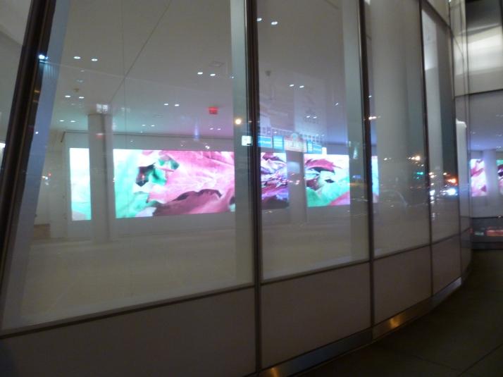 IAC Building Screens