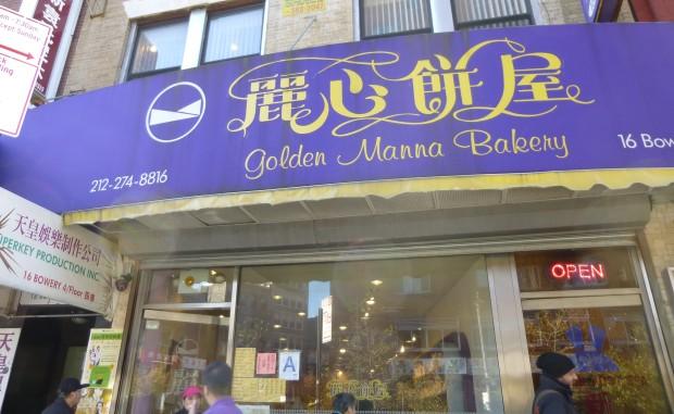 Golden Manna Bakery