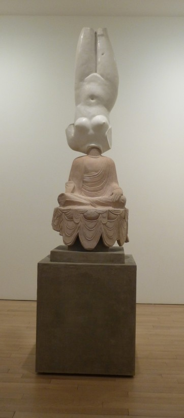 Xu Zhen Eternity
