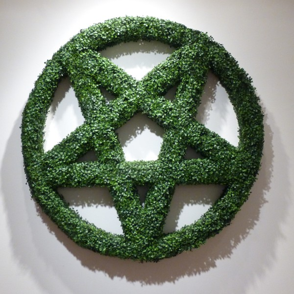 Pentagram Hedge Maze