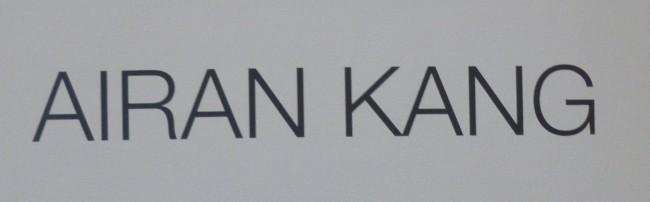 Airan Kang Signage