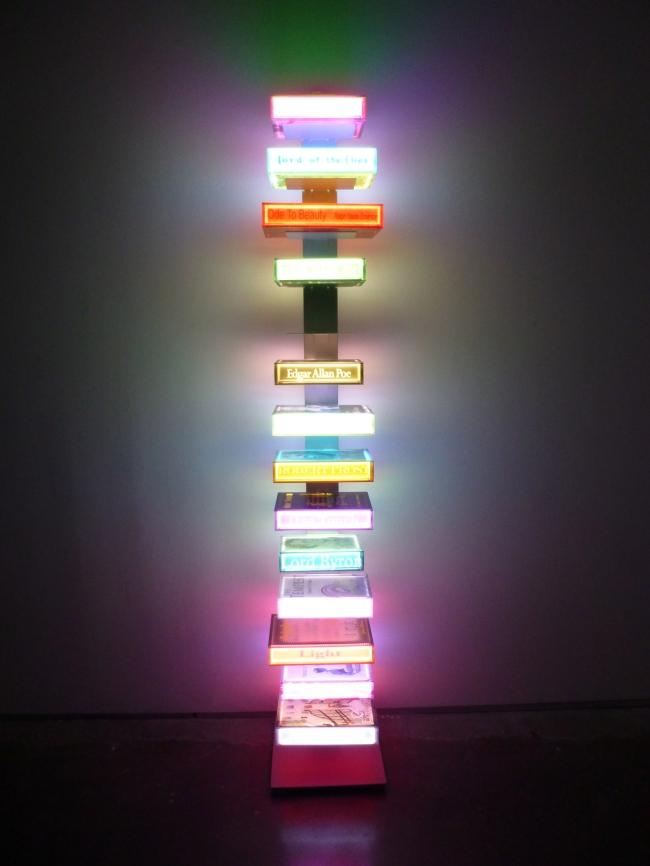 Luminous Poem Book Stack