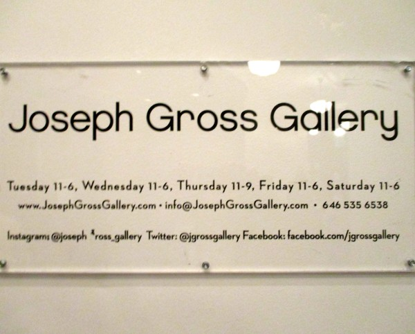 Joseph Gross Gallery Signage