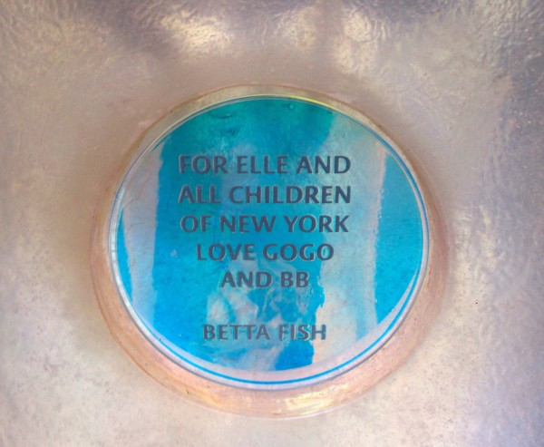 Seaglass Carousel Sponsorship Plaque