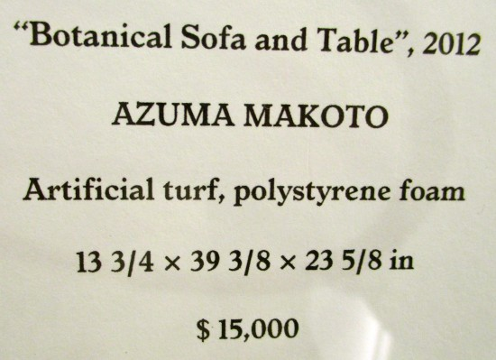 Azuma Makoto Signage