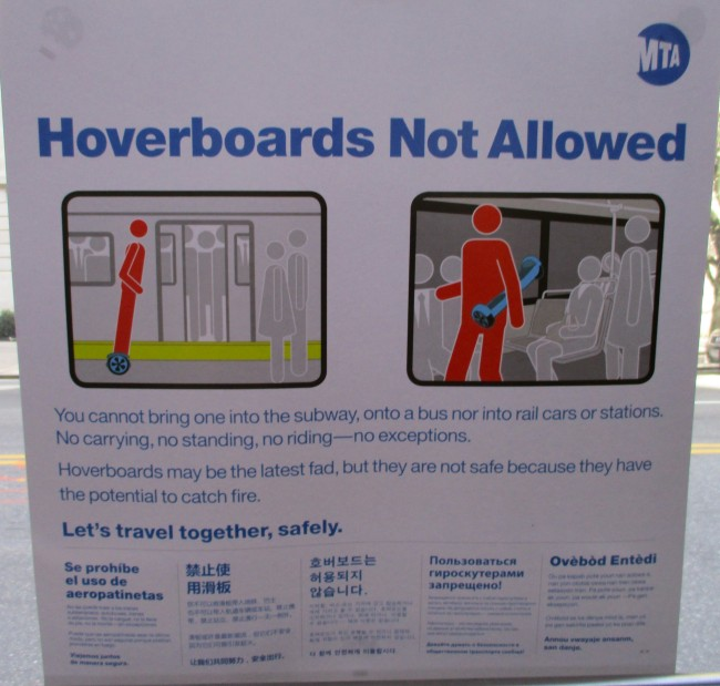 No Hoverboards Sign