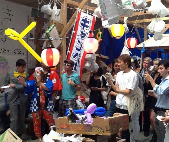 Festival Scene