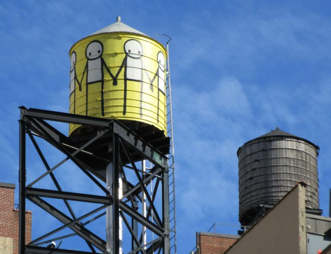 STIK Water Tower