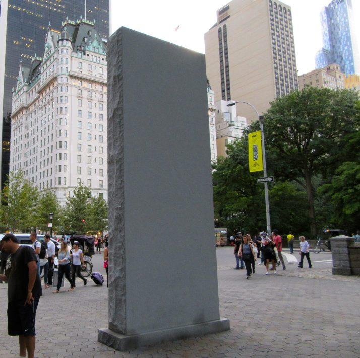 Memorial, Rear View