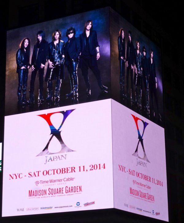 X Japan Concert Ad
