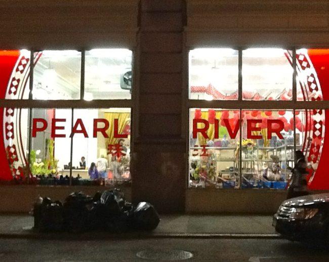 Pearl River Mart Exterior Shot