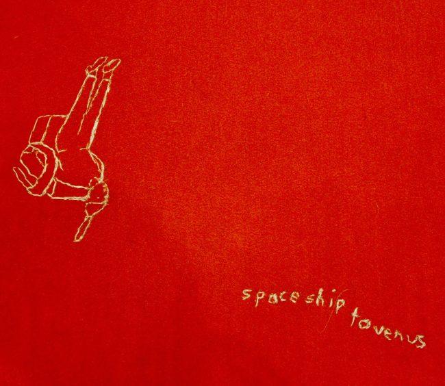 Spaceship to Venus Directions