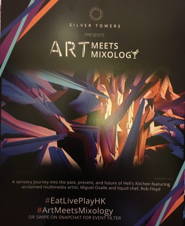 Art Meets Mixology Signage