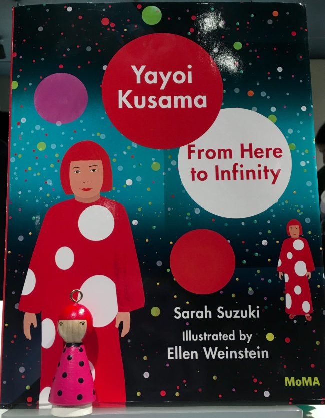 Kusama Ornament