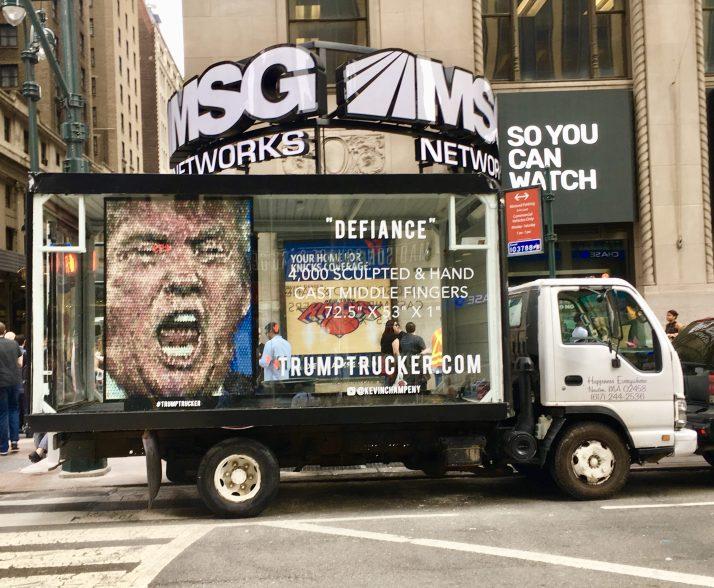 Dump Truck Full View