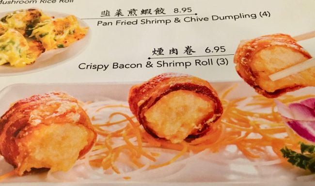 Crispy Bacon and Shrimp Roll