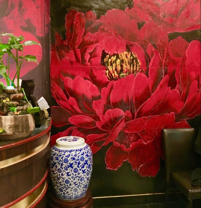 Red Peony Interior Shot Wall